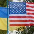 AS Kirim Bantuan Keamanan $150 Juta ke Ukraina